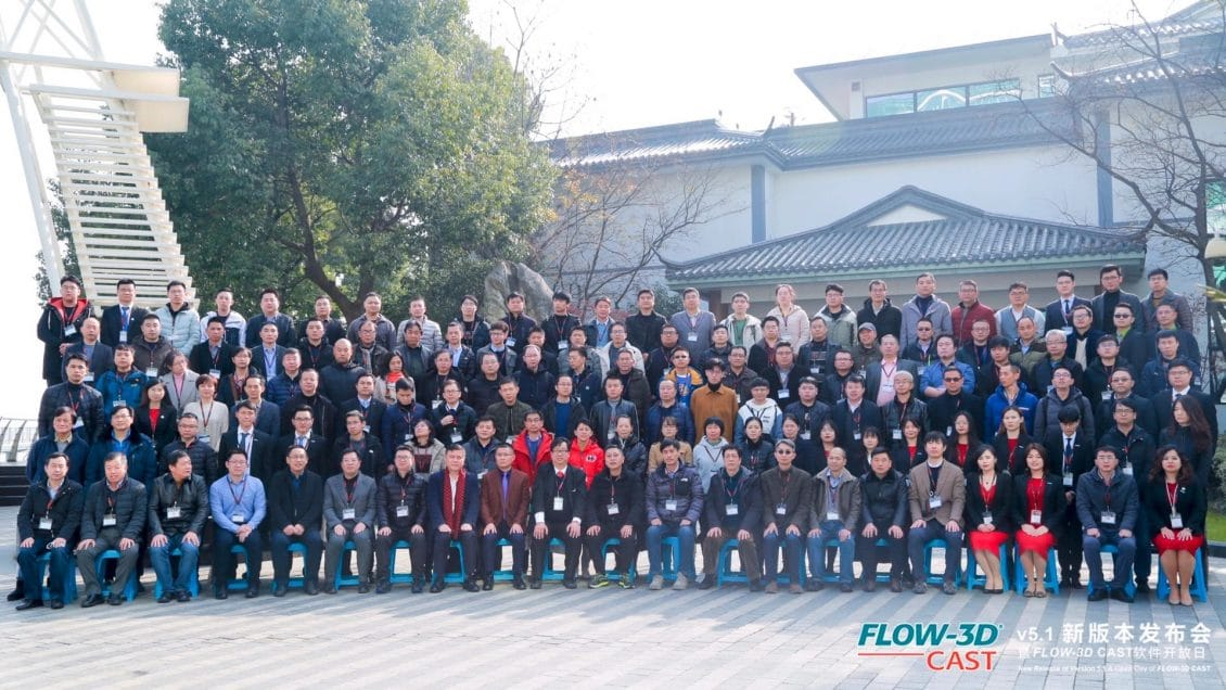 Flow Science China